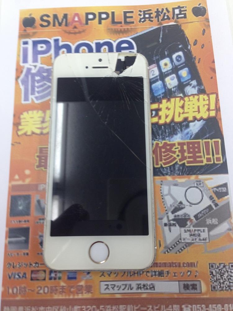 穴あきiPhone5s 画面 バッテリー 同時交換前