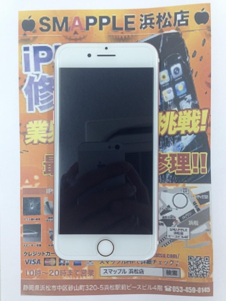 iPhone7ブラックアウト修理前