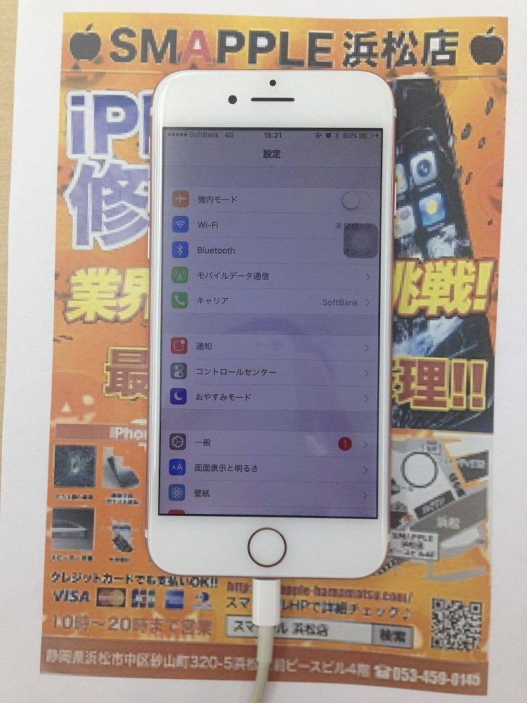 iPhone7ガラス液晶交換後