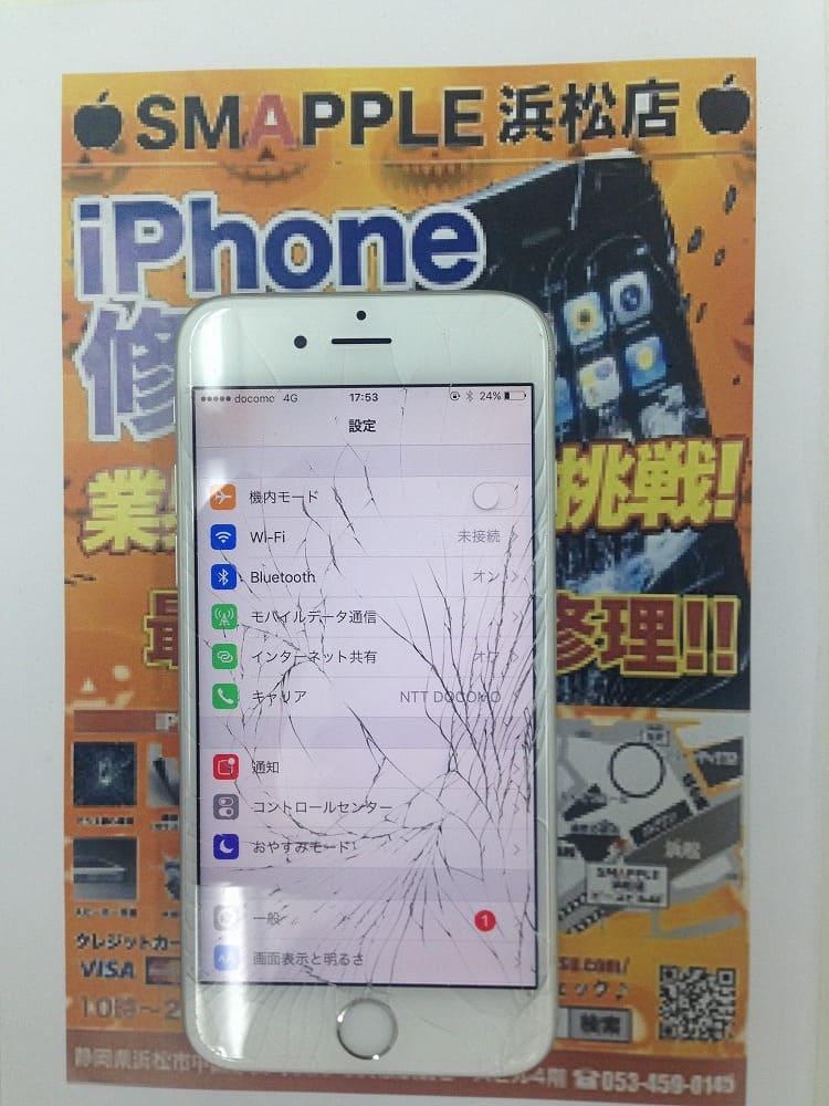 iPhone6sガラス割れ修理前