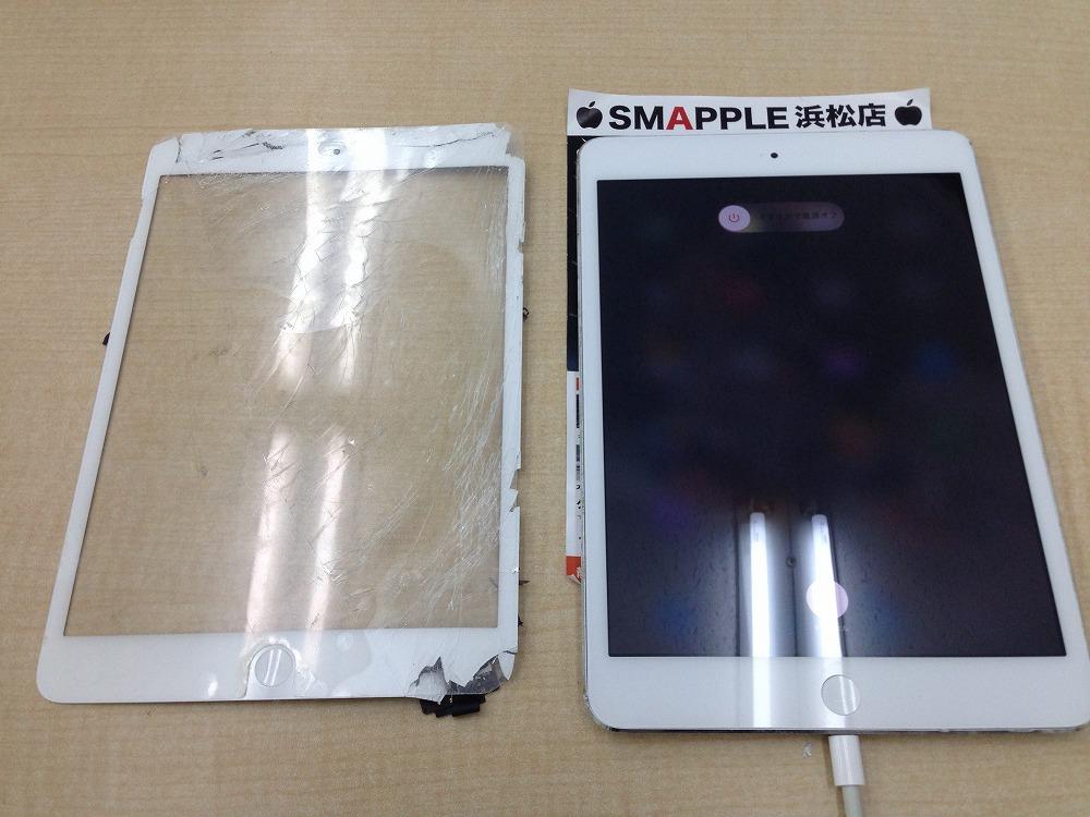 iPadmini3ガラス割れ修理ビフォーアフター