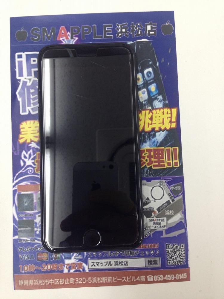 iPhone7ブラックアウト修理