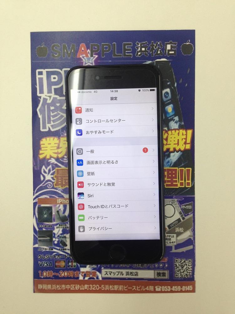 iPhone7ガラス液晶交換
