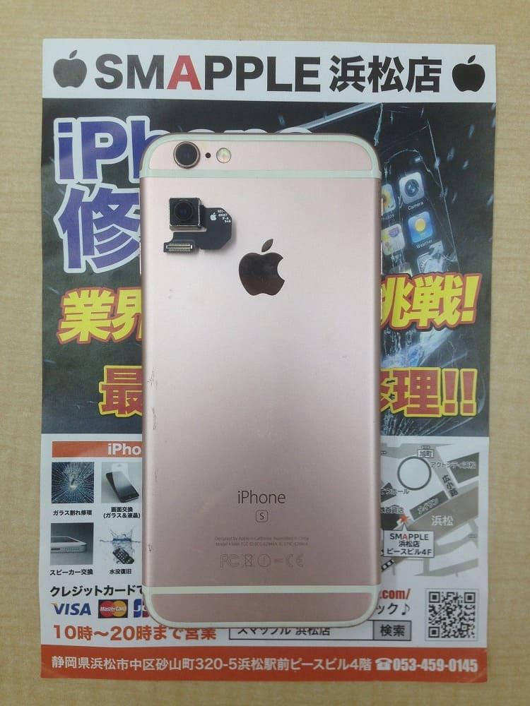 アイフォンアウトカメラ修理