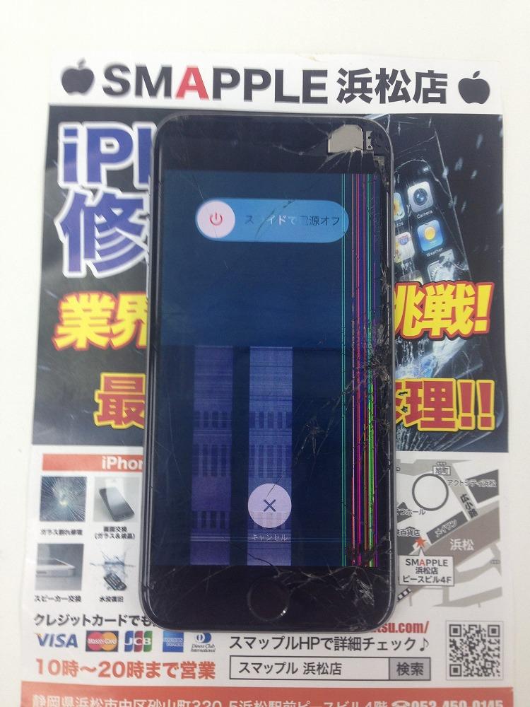 iPhone6液晶破損