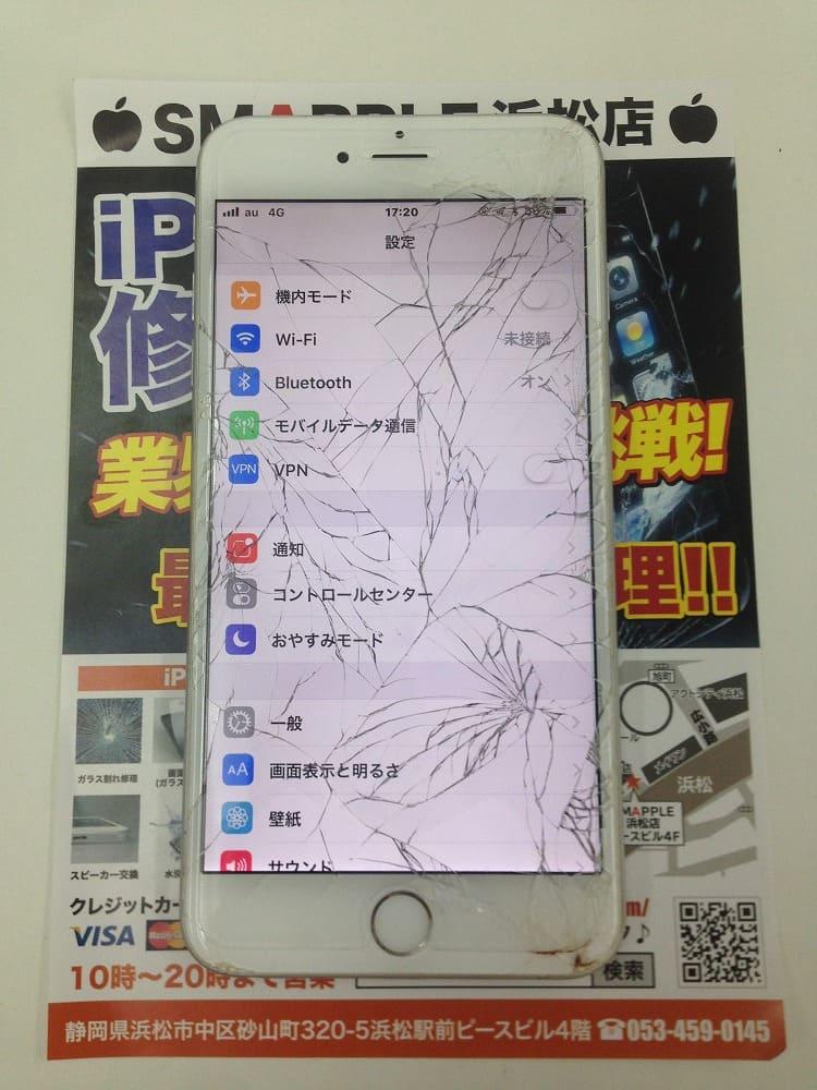 アイフォン6プラスフロントパネル交換前