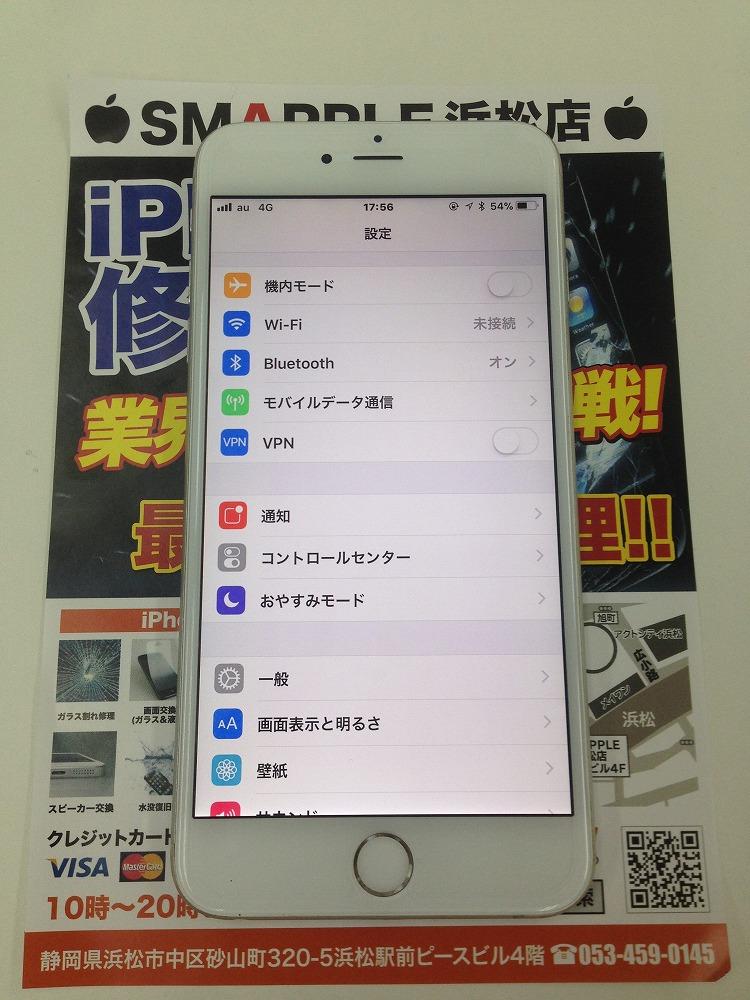 アイフォン6プラスフロントパネル交換後