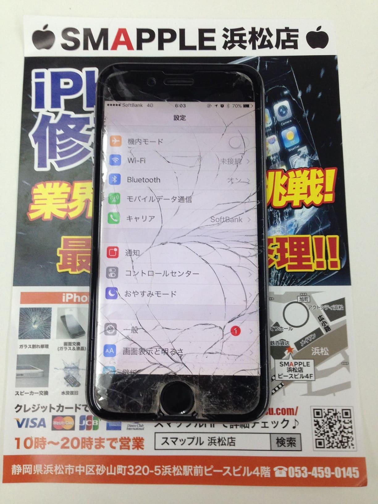 アイフォン6s画面割れ