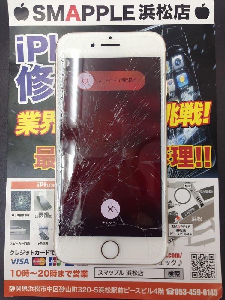 アイフォン6s画面交換前