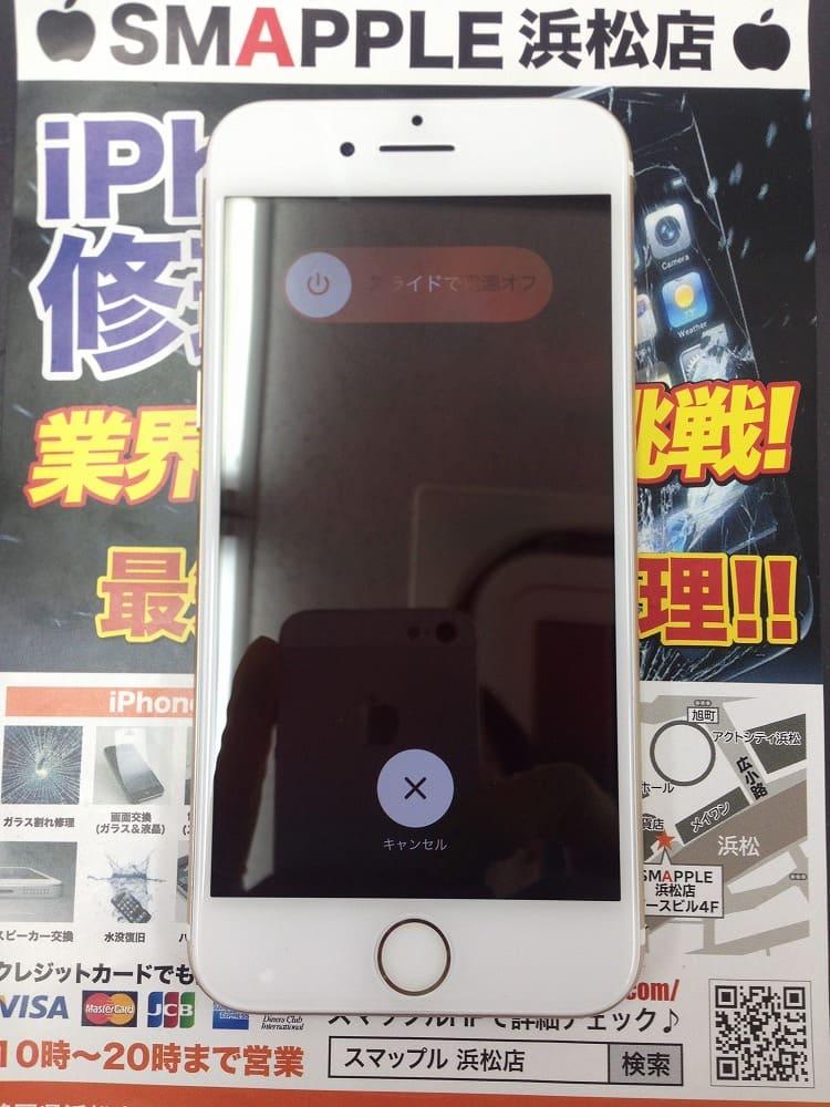 アイフォン6sパネル交換後