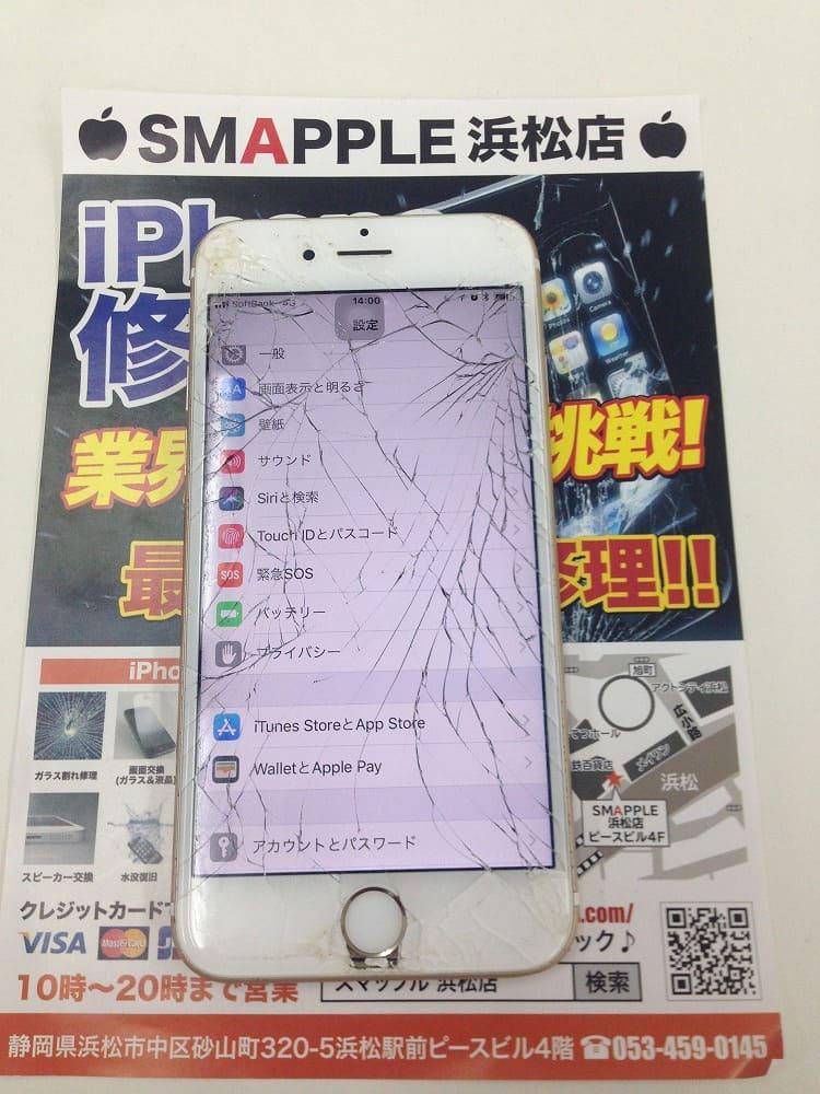 アイフォン6ガラスバリバリ