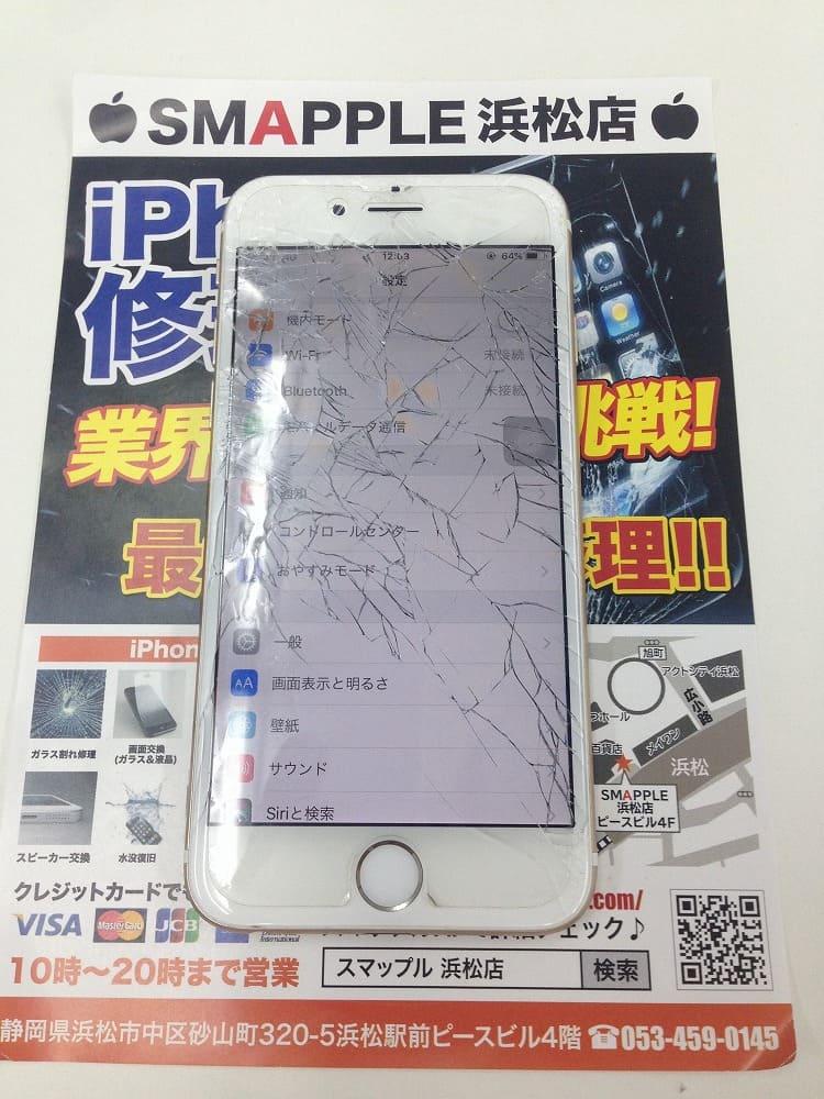 アイフォン6バキフォン