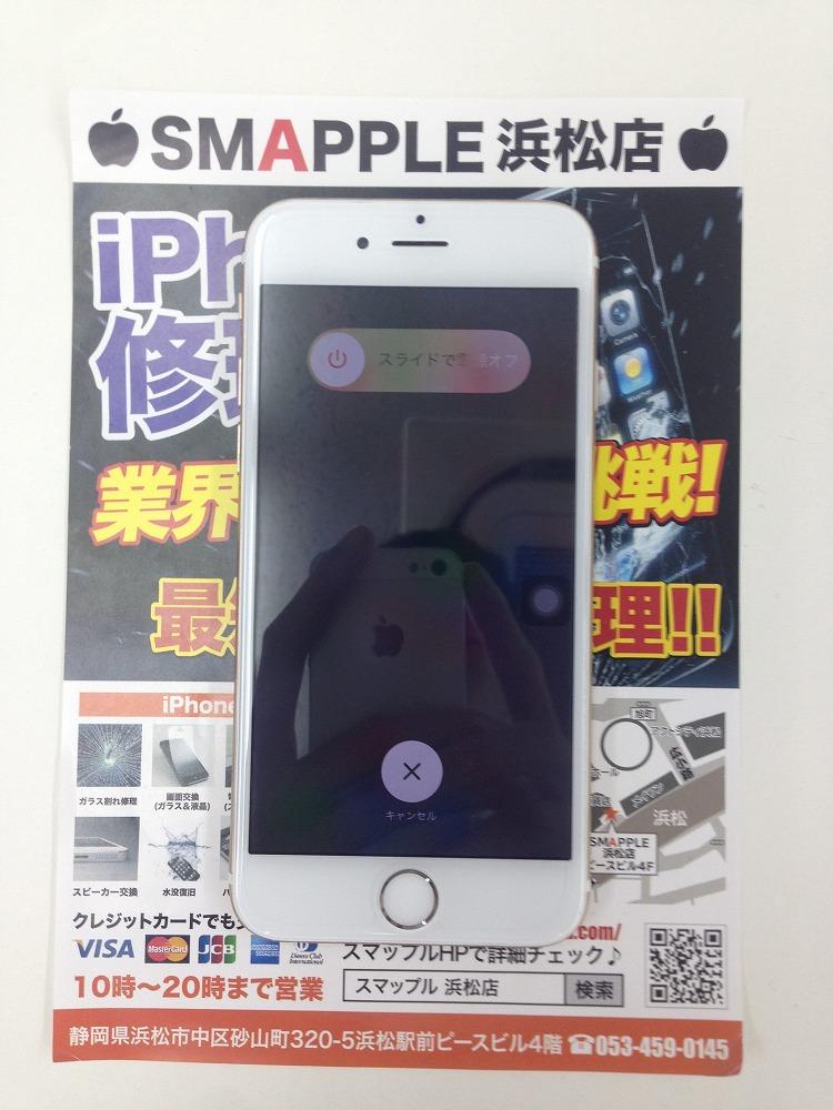 アイフォン6バキフォンからの復活