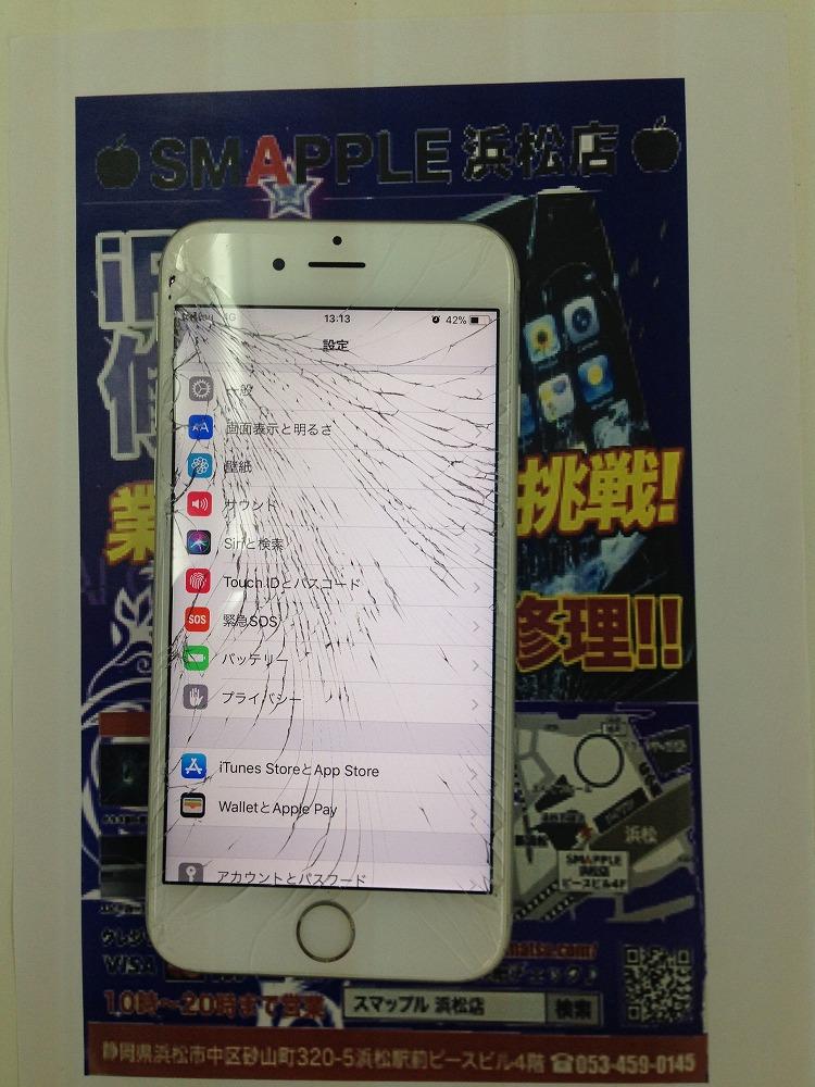 アイフォン6sガラスバリバリ