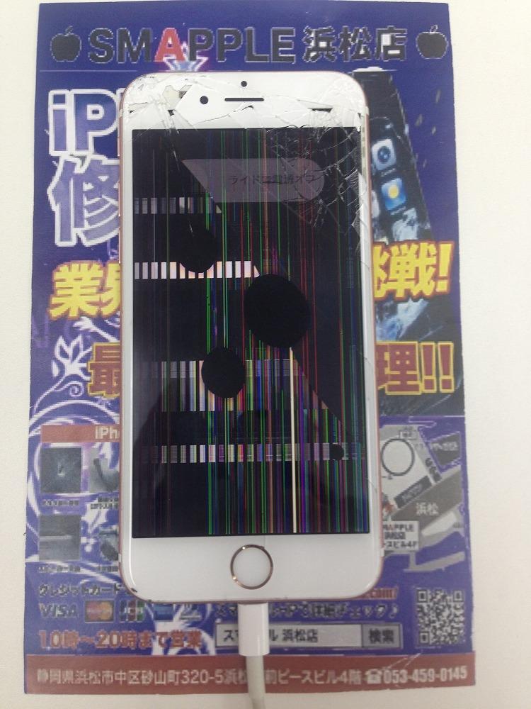 アイフォン6sガラス液晶交換前