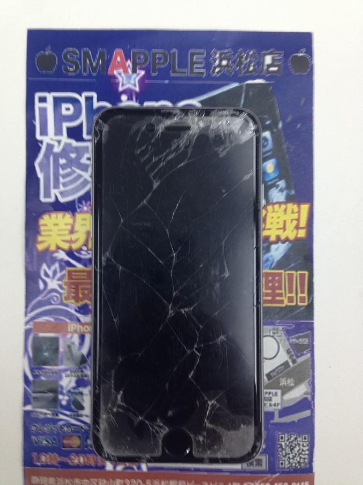 アイフォン6s画面割れ修理前