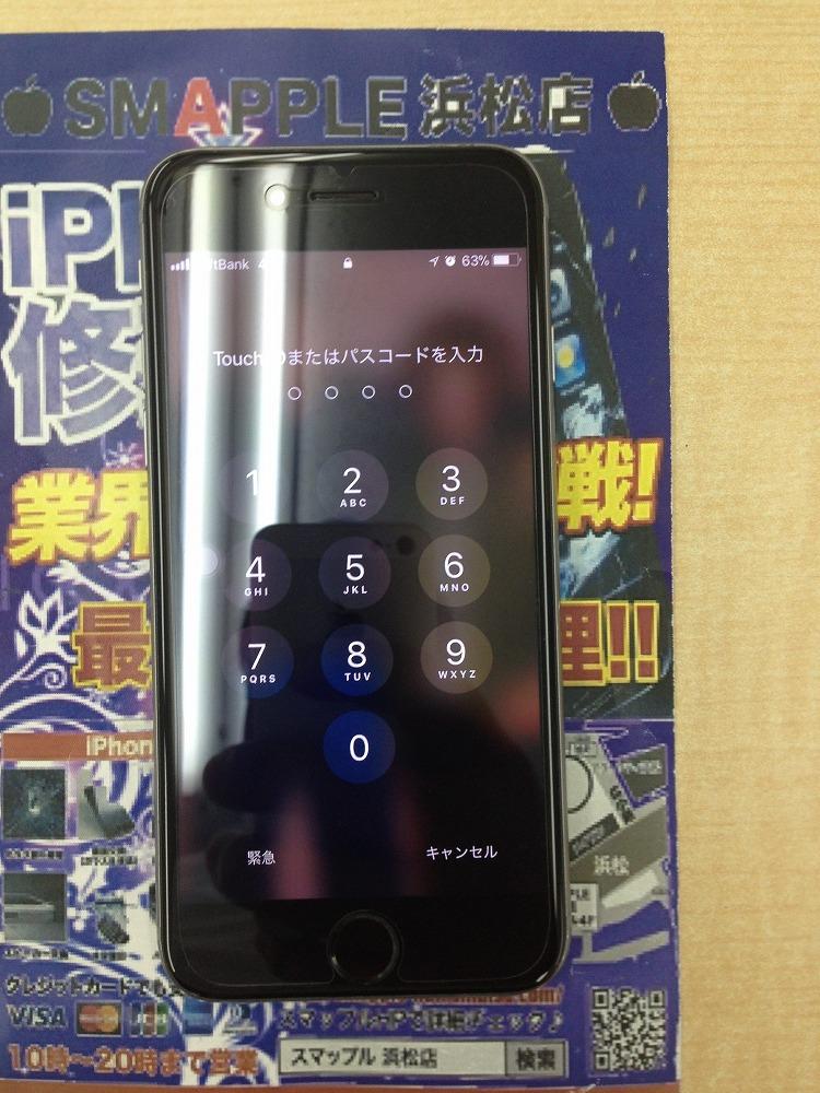 アイフォン6s画面割れ修理後