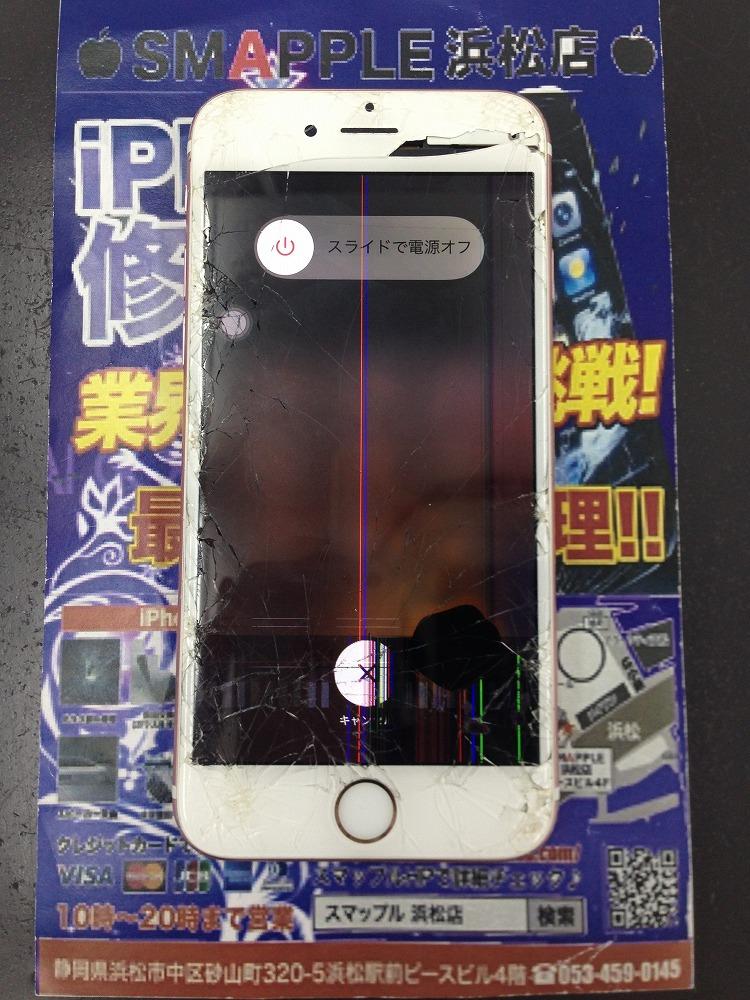 アイフォン6s液晶破損