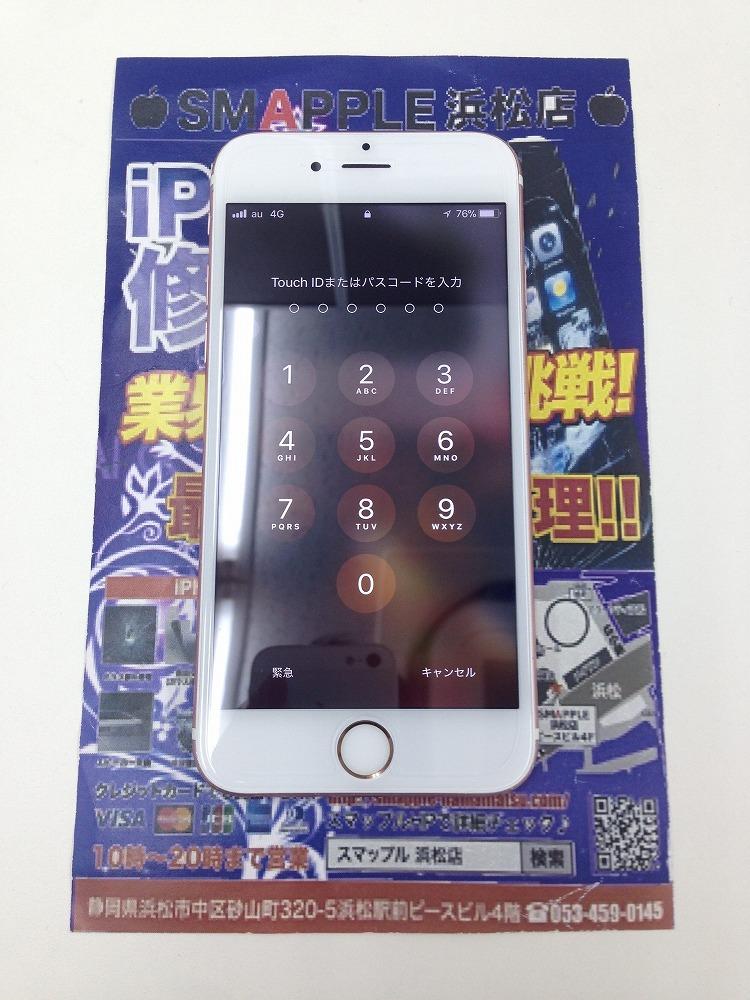 アイフォン6s液晶交換後