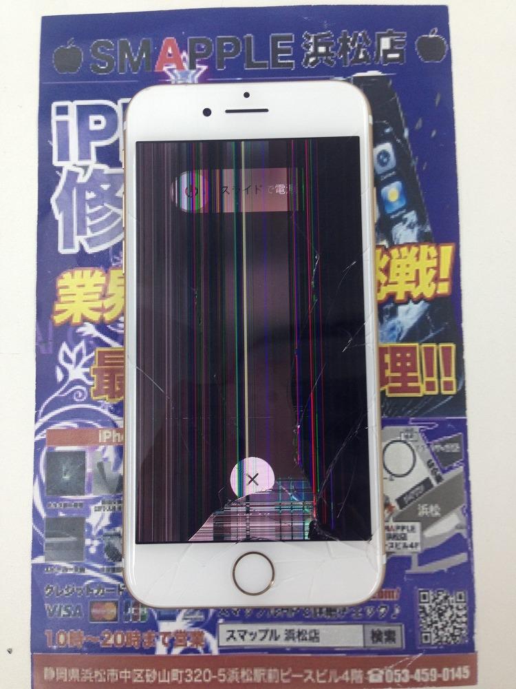 アイフォン7液晶故障
