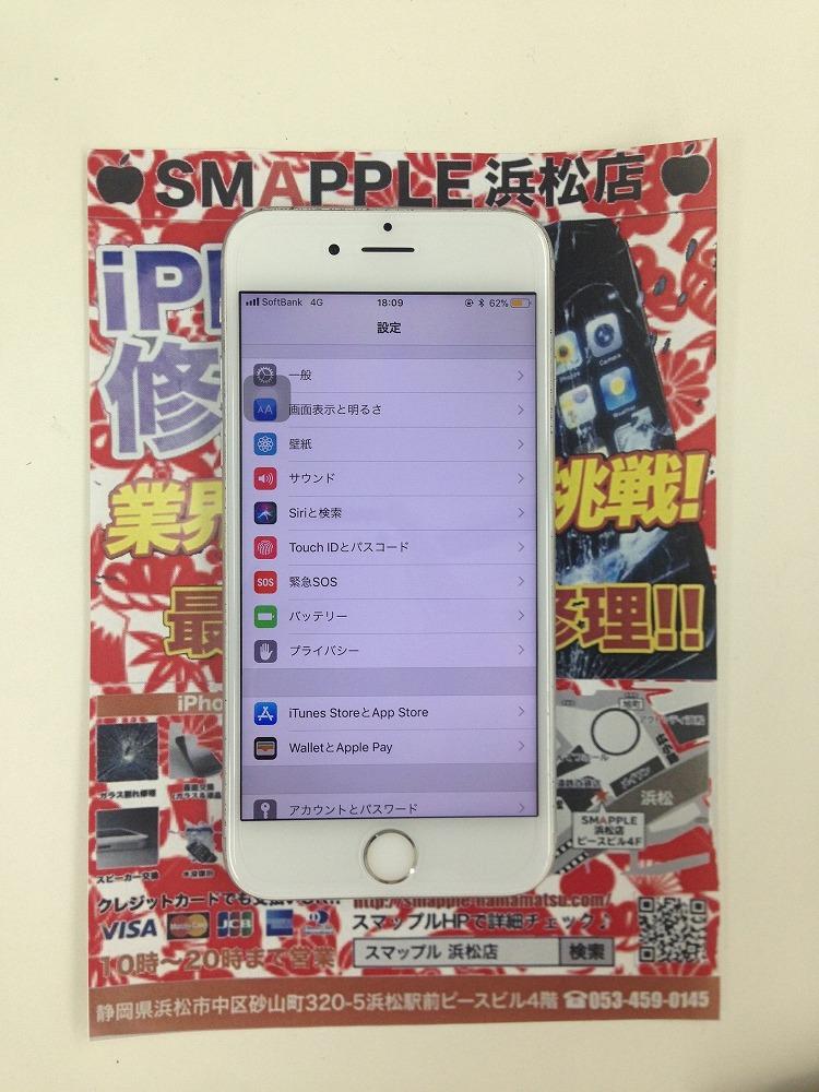 iPhone6s液晶ガラス交換後
