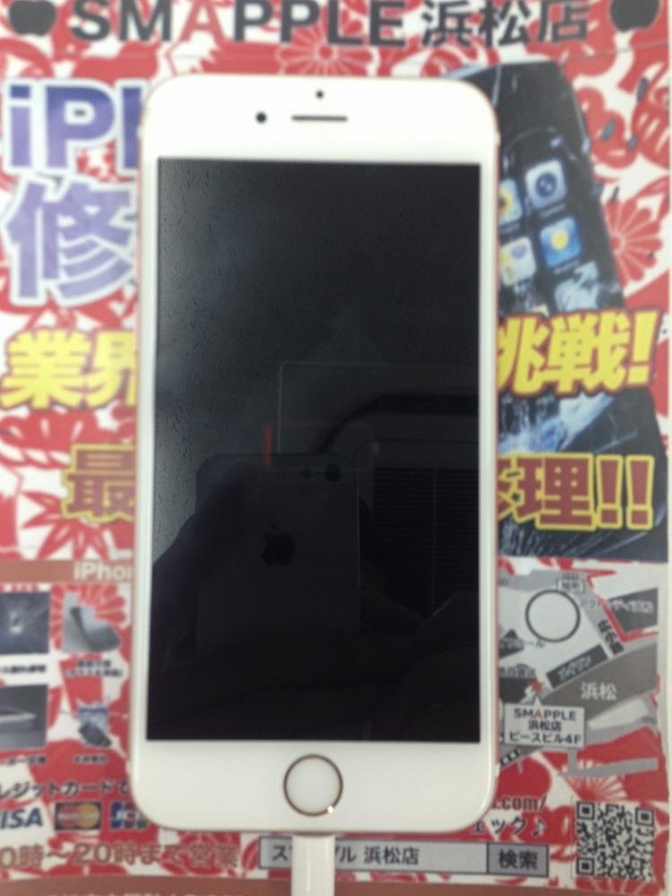 iPhone6sガラス液晶交換後