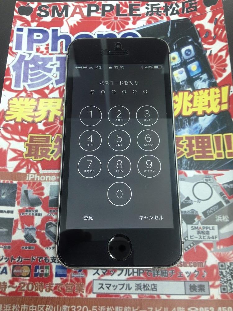 iPhoneSEガラス液晶交換後