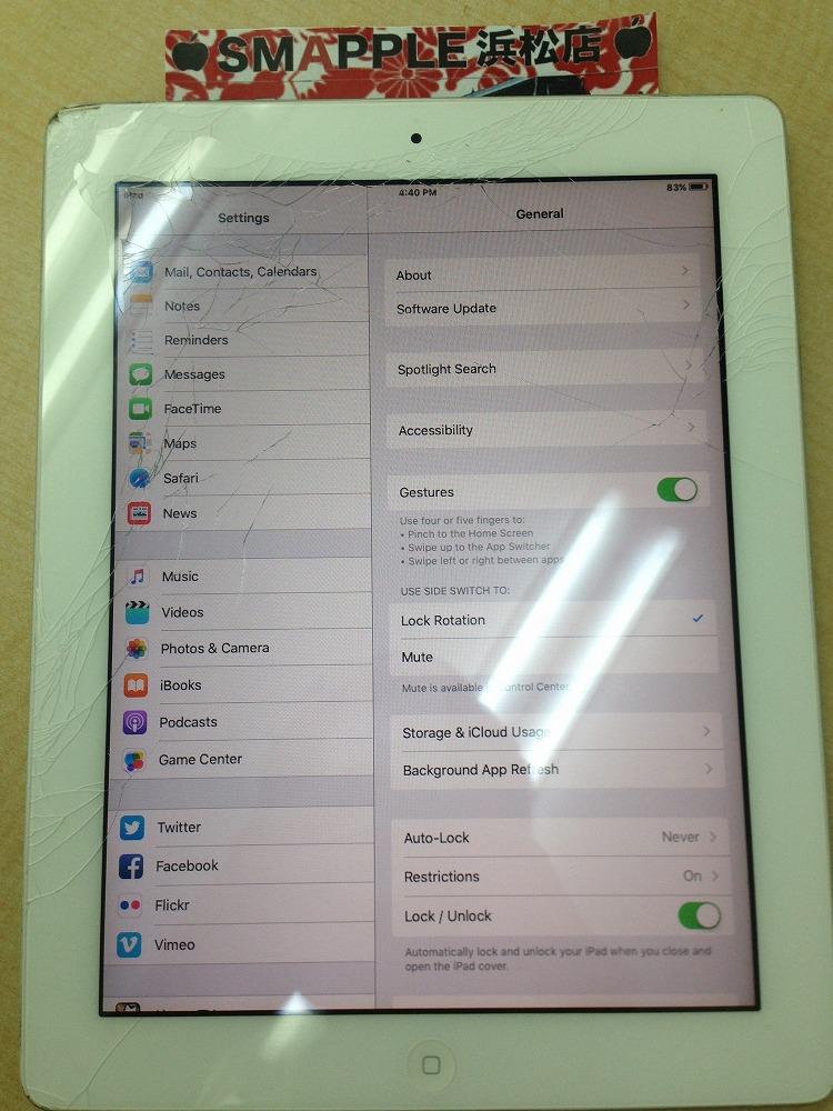 iPad2ガラス割れ修理