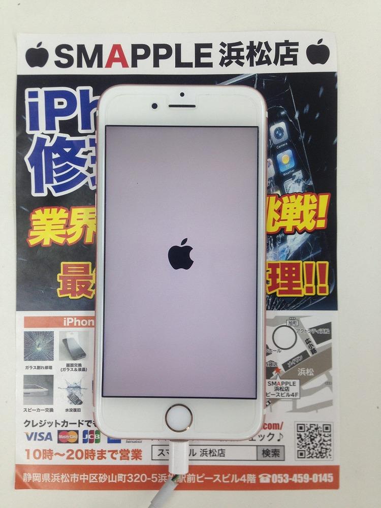 iPhoneリンゴループ