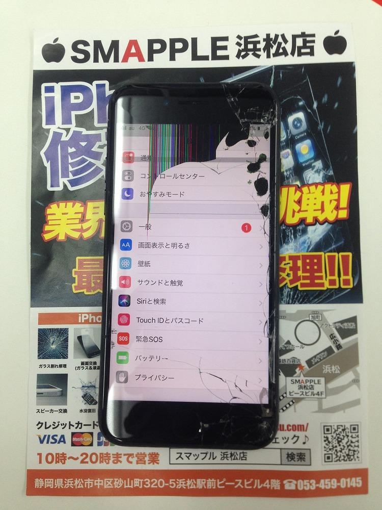 iPhone7液晶破損