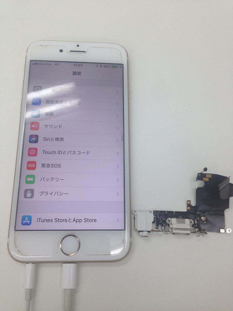 iPhone6s充電口交換