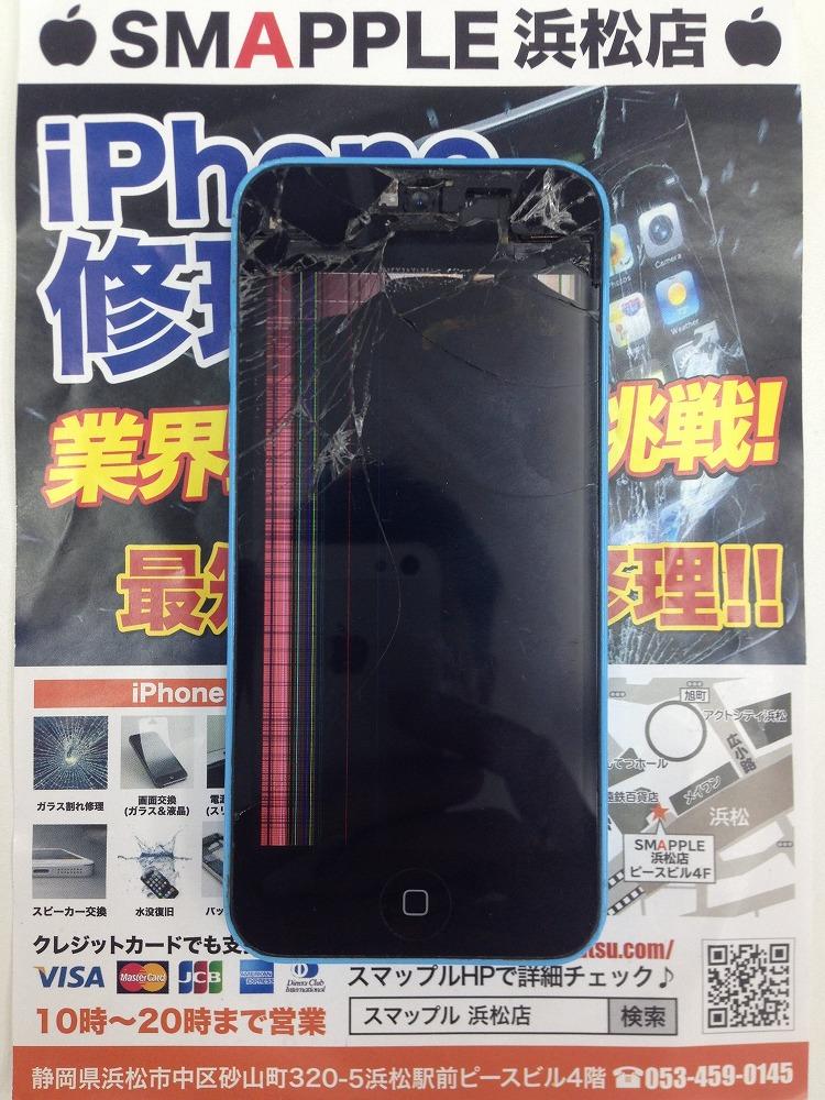 iPhone5c画面割れ