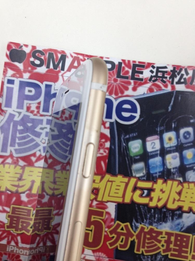 iPhone6画面ぴっちり