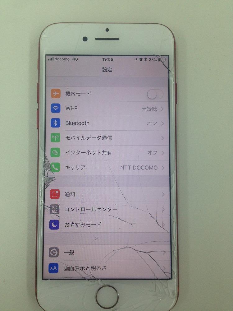 iPhone7ガラス交換前