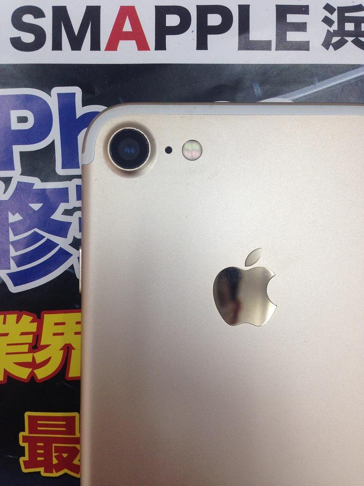 iPhoneカメラレンズ交換