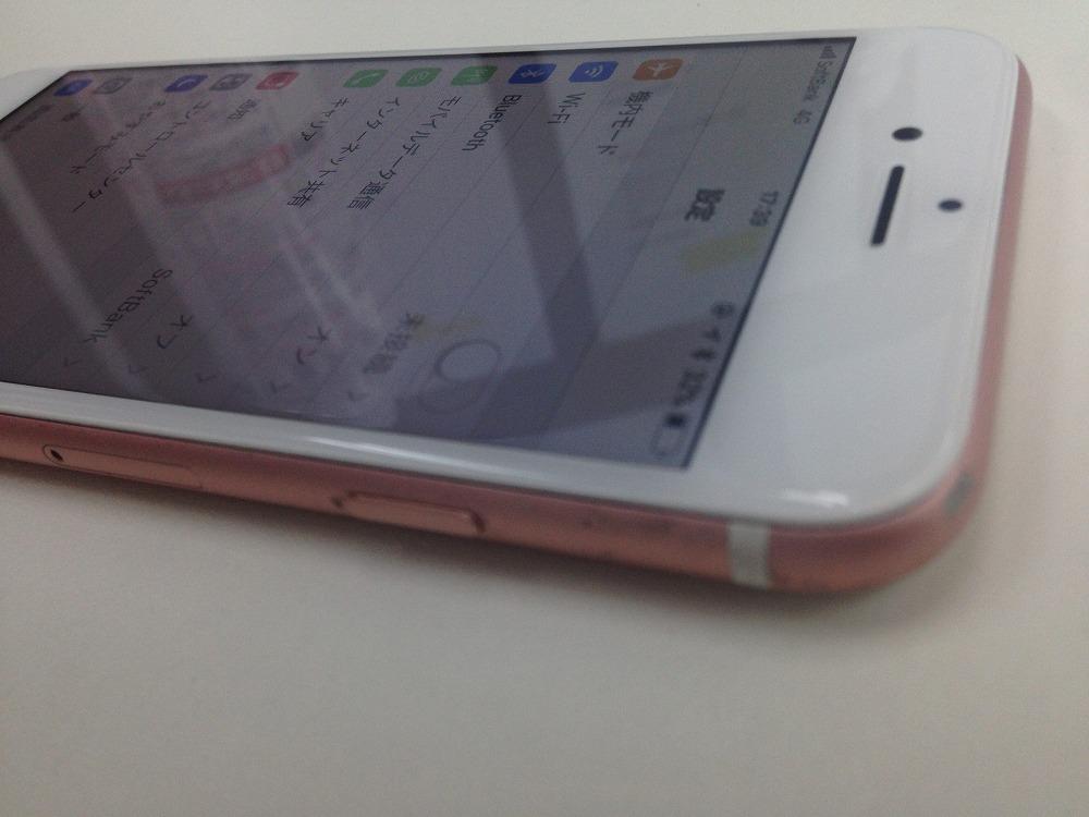 iPhone7画面割れ修理後