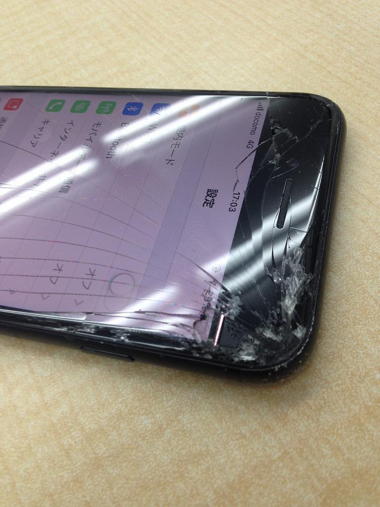 iPhone画面割れた