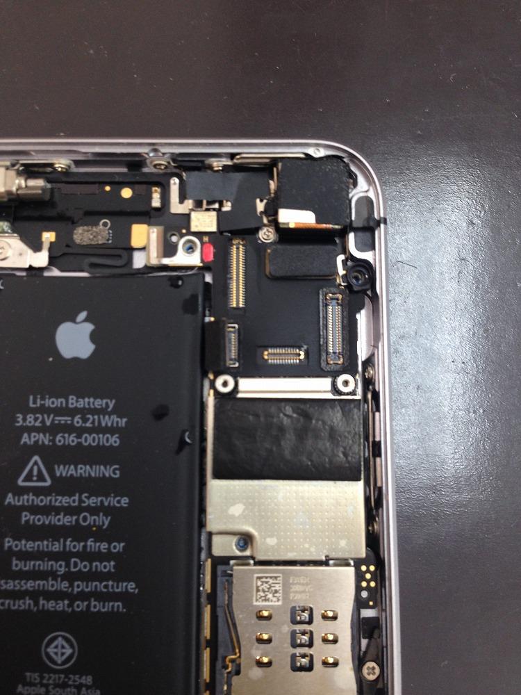 iPhone水没反応シール赤