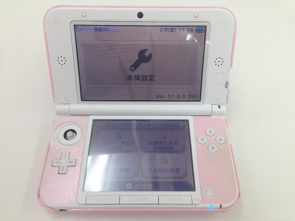 3DSスライドパッド故障