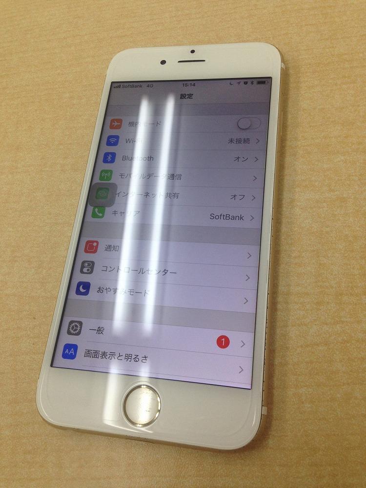 iPhone6sガラス交換後