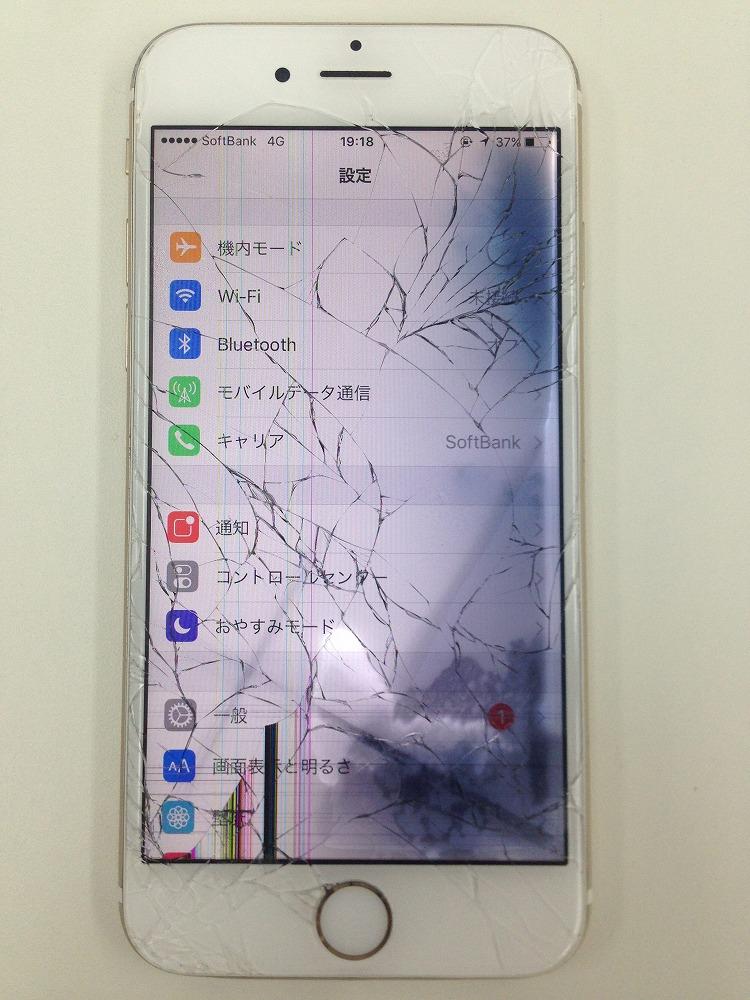 iPhone6液晶シミ