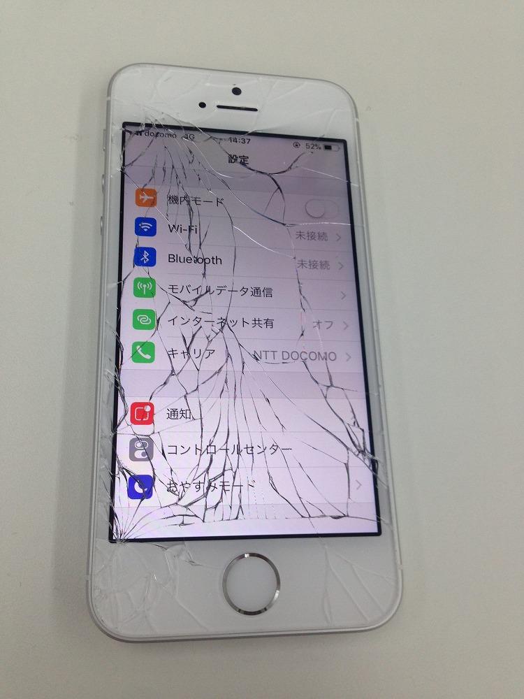 iPhoneSEガラスバッキバキ