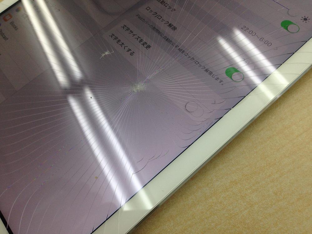 iPadガラスバリバリ