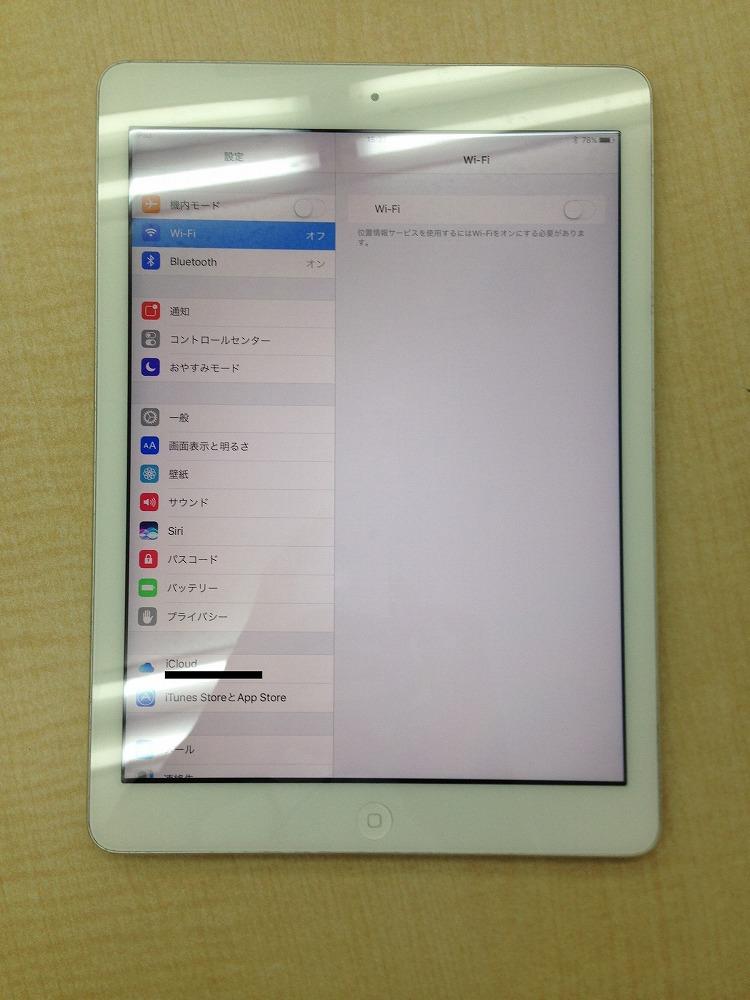 iPadガラス交換