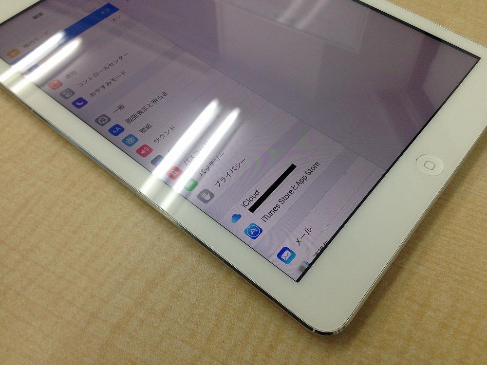 iPadAirガラス交換