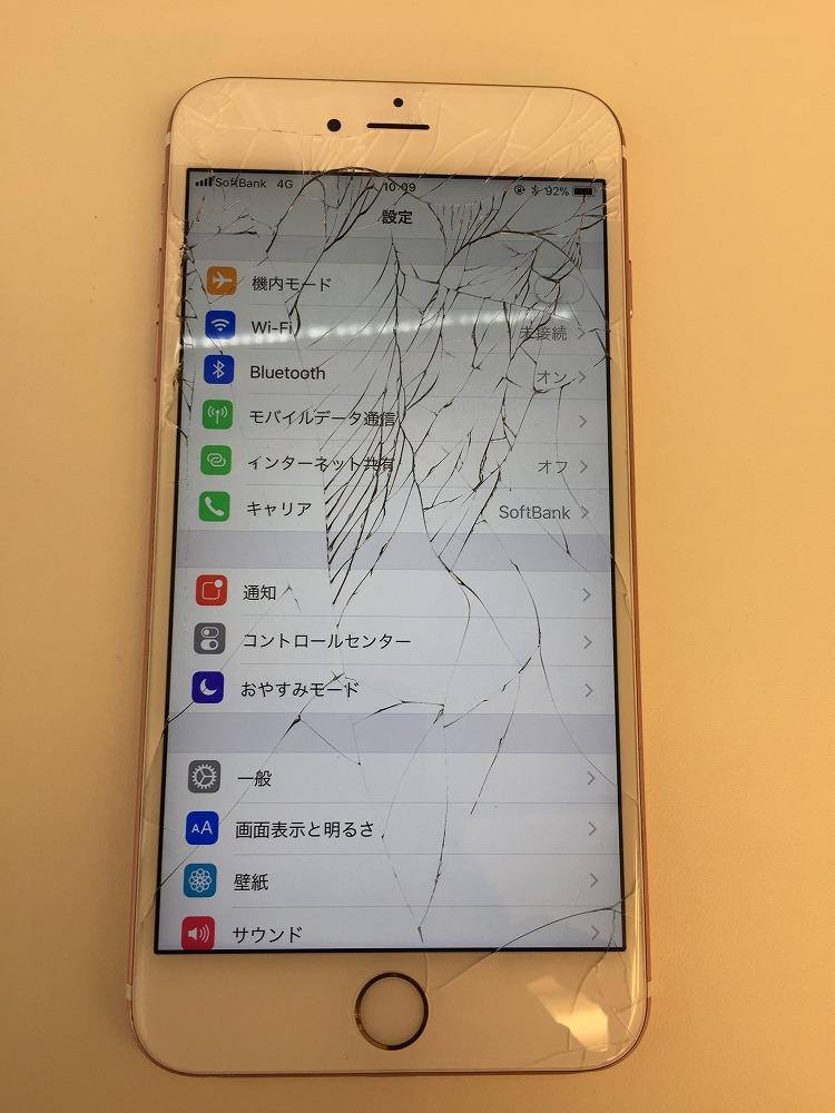 iPhone6sPlus画面割れ