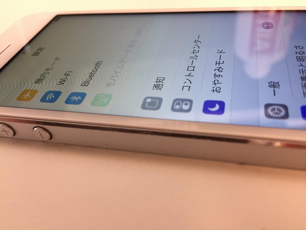 iPhone5ガラス交換後