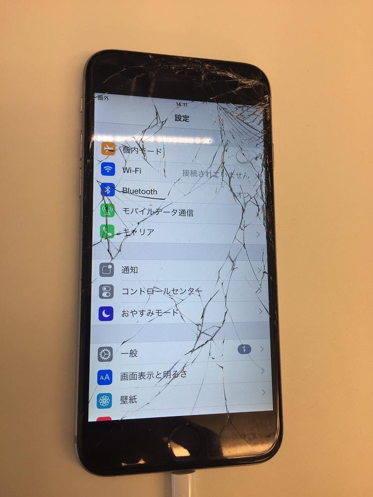 iPhone6ガラス割れ修理前