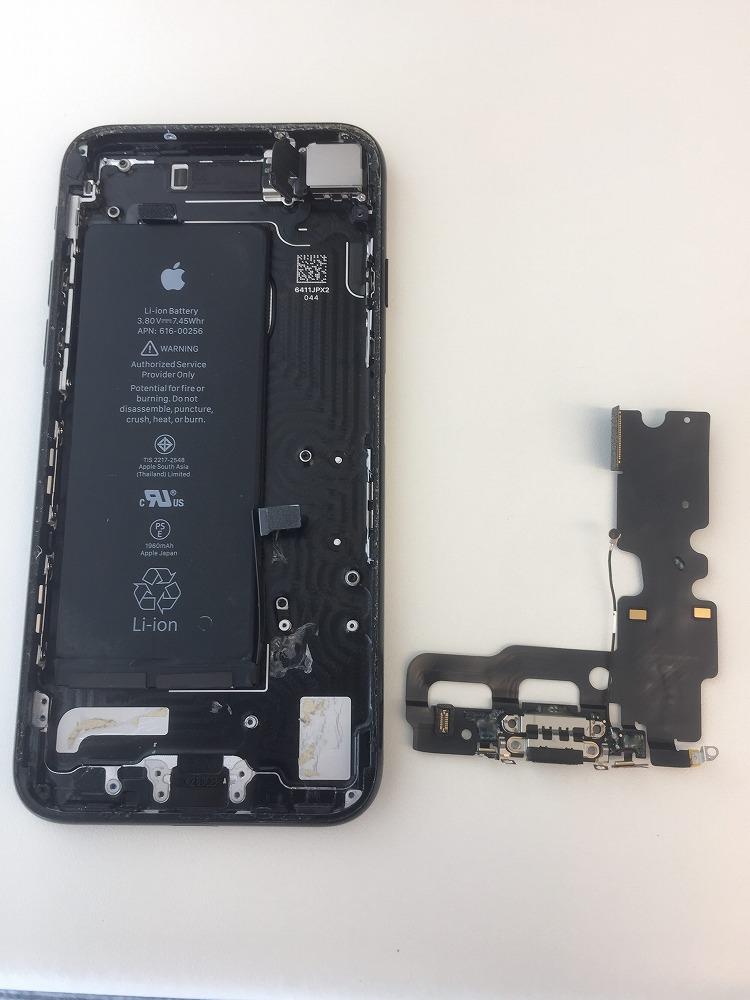iPhone7充電口交換修理