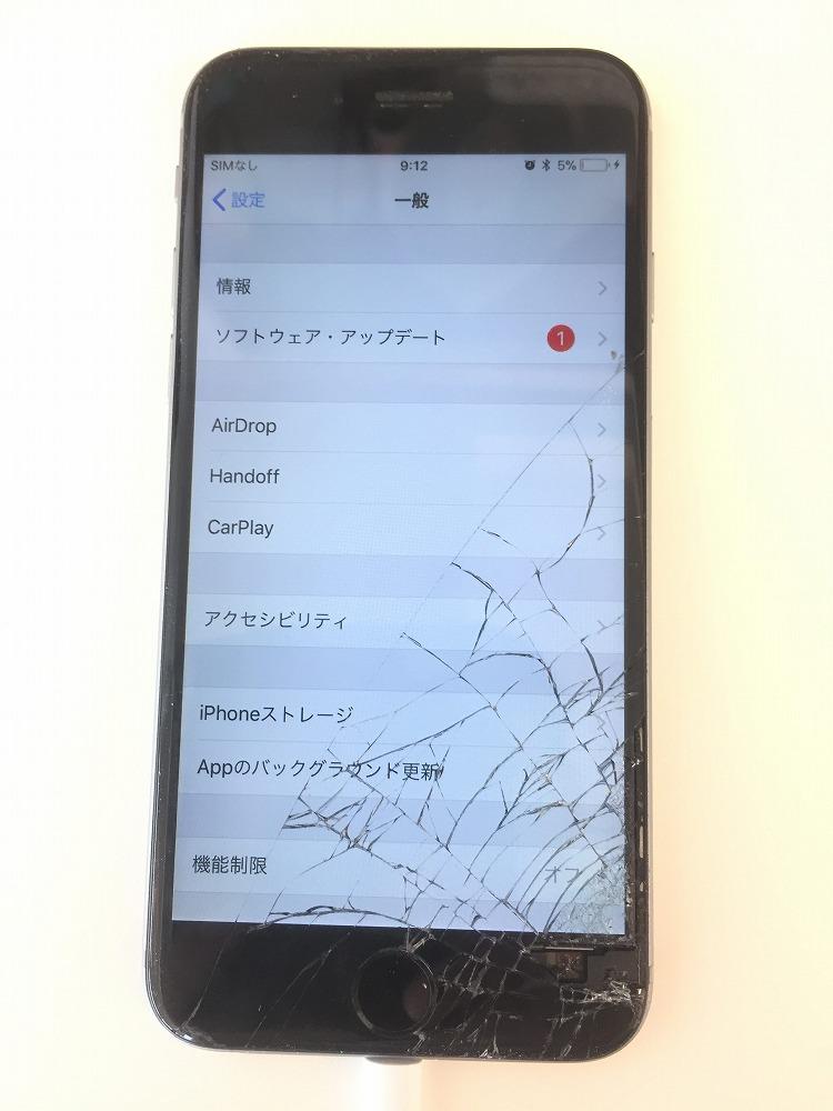 iPhone6s液晶交換前